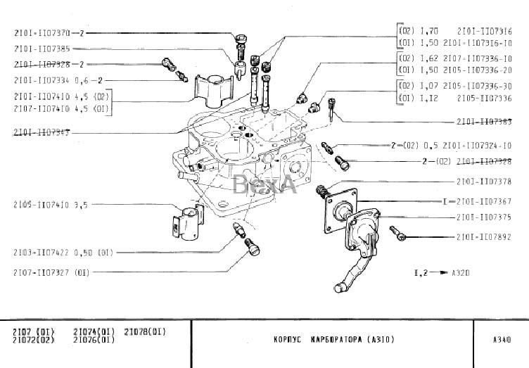 каталог деталей и сборочных единиц лада калина кросс